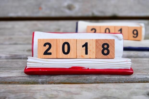 2018年のイメージ