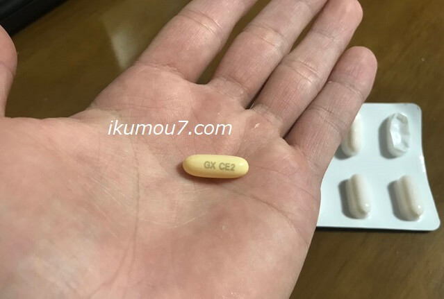 アボダートの錠剤(カプセル)