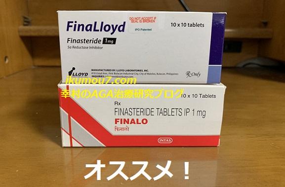 フィナロとフィナロイドの箱